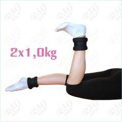 Pastorelli Gewichtsmanschetten 2x1,0kg