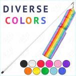 Weißer RSG Stab 60cm mit Band in verschiedenen Farben wählbar